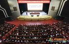 东莞理工学院召开全面深化综合改革工作会议 部署集中力量打赢改革攻坚战