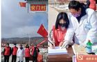 """战""""疫""""有我,贵州工程应用技术学院志愿者在行动(一)"""