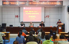 淮北师范大学继续教育学院承办的河南省国培计划开班