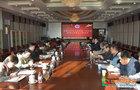 齐鲁师范学院开展汉语言文学专业师范二级认证迎评工作领导小组会议