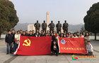 西安文理學院機械與材料工程學院黨總支組織黨員參觀扶眉戰役紀念館