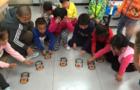 儿童教育加盟哪个品牌好,百星机器人受到众多家长的认可