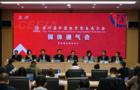 第78届中国教育装备展将在两江新区举办