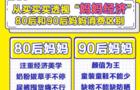复联4唤醒宝爸英雄情结 漫威系列玩具同比增长826%
