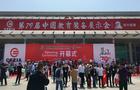 金士顿存储参展第79届中国教育装备展