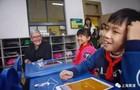 上海:2030年,粉笔、黑板和书包或退居二线
