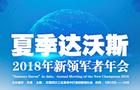 """""""中国智造""""新荣耀 卓翼智能无人机控制教学系统"""