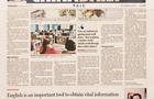 《中国日报》点赞vipJr学员 用英文演讲走进哈佛大学