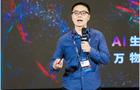 杨松帆:魔镜系统升级为智慧教室解决方案