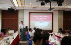 教育部高校科技查新机构实地考察工作会议在石大召开