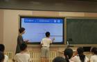 华硕商用弘道P1440笔记本电脑走进府学胡同小学打造趣味课堂
