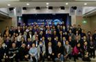 【喜訊】中國計量大學正式啟用大數據與人工智能實驗室