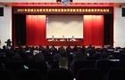 2021年江西省县域义务教育优质均衡发展和学前教育普及普惠督导评估培训在南昌举行