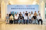 华为与潭州教育网络科技达成战略合作,共同探索教育应用场景创新