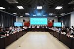 河南省教育装备质量管控暨防控儿童青少年近视教育装备工作推进会召开