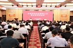 2021年河南省学校安全管理工作暨业务培训会议召开