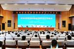 河南省高校新型智库评估工作会议召开