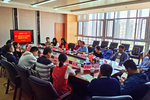 昆明理工大学召开统一战线成员代表座谈会暨新成员培训会