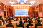 贵州民族大学参与承办的第三届全国环境分析化学研讨会暨第九届固相微萃取技术(中国)研讨会举行