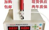 聚合物锂电池内阻测试仪18650电池内阻测试仪微电脑智能电池内阻测试仪