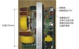 新款純正弦電子調壓板功率調節器1KW220v轉110v電子變壓器