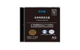 派美雅业务档案级蓝光光盘可打印BD-R 100GB容量 PMY-R100AGWH 参照档案行业标准