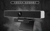 奥尼C90电脑摄像头高清1080P 远程视频会议直播广角 UBS免驱动内置双全向麦克风