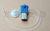 手指蠕動泵世界上最小的泵頭微型水泵 peristaltic pump