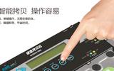 安诺利SH2504PRO高速硬盘拷贝机脱机对拷1拖3系统底层备份复制包邮