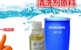 多功能研磨劑原料異構醇油酸皂DF-20