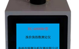 瑞測溴價溴指數測定儀SH/T 0630