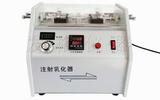 SilversonL5T实验室用高剪切混合乳化器