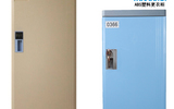好柜子(广东)HGZ-620XL/930XXL型ABS宿舍塑料储物柜厂家批发