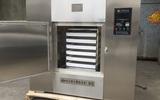 微波真空低温干燥浸膏设备3-24KW