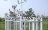 小型气象站QXZ-08