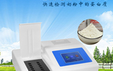 奶粉蛋白质监测仪FK-Z12