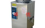 卓优+立式高压灭菌锅+压力安全联锁装置,超温保护装置 自涨式密封圈,自动排放冷空气 低水位报警,断水自控