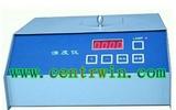 散射光浊度仪/便携式浊度仪 型号:HL-KTDT-3