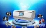 TDL5M低速大容量冷凍離心機