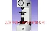 手动表面洛氏硬度计 型号:LRHRM-45