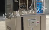 涂料HAST非飽和加速壽命試驗箱工作原理9-1