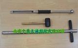 土壤取样器/土壤采样器/土钻 特价 型号:ESS8201