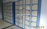 圖書館電子存包柜,博物館電子存包柜