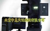 建材烟密度测试仪 型号:BXCY-2