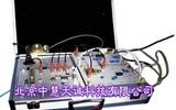 模擬電視實驗箱 型號:XBTV-1