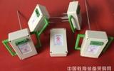 北京無線多層土壤水分速測儀生產