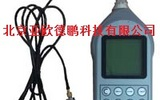 振動計/袖珍式振動測量儀/手傳振動計