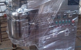 5L小型高剪切乳化机