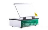 C71-JY02紫外透射仪 紫外透射仪 透射仪 现货