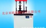 恒应力水泥压力试验机/压力试验机